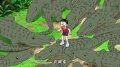 新哆啦A梦:在亚马逊河制作流水素面太危险了,大雄差点丢了小命
