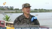 [早安山东]济南泺口黄河浮桥拆除 七月初将重新铺设