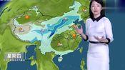 北方大范围降雨!气象台未来三天9月1214日全国天气预报!