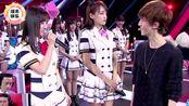 """鞠婧祎郭敬明同台比身高,""""155""""为啥比""""159""""还要高?"""