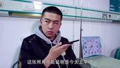 陈翔六点半:这年头请假这么难,还要证明我是我,网友:还是上班去吧