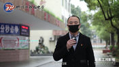郴州市第九中学 校长等你回校!湖南江河影视传媒·校影部 联合摄制出品