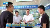 尔肯江·吐拉洪在汉川调研强调 树立大抓基层导向 推动统战工作发展