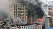重庆市忠县城中中学旁大火