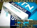 NTN61801-2Z轴承价格参数-{SKF进口轴承:www.skf-cn.com}