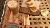 【治愈生活】 Lumi | 字幕 | 法国VLOG 在巴黎韩食店吃韩国甜饼 冰淇淋 | VLOG 2019.12.5