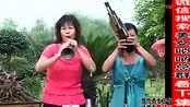12mq 农村女人演奏唢呐《河南豫剧》花打朝 真正的民间唢呐大师