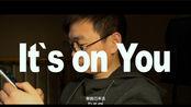 短片《It's on You》|献给特立独行的人,cover fireflyndmoon.