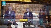 12月5日,位于南京西路兴业太古汇的星巴克上海烘焙工坊正式亮相。这是它在海外的第