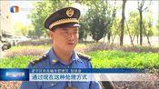 [重庆新闻联播]梁平:数字化城管平台启用半个月 处理600多件市政问题