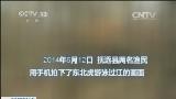 [视频]新闻链接:黑龙江林区多次现野生东北虎踪迹