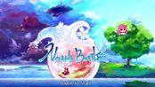 【Noah bottle】 tough love master难度 92.77% a通关(我在音游玩视频)