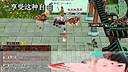 天龙八部私服发布网,www.68tl.com