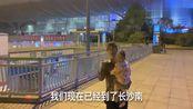 农村媳妇第一次坐高铁,买了一份快餐花了40元,媳妇心疼想退掉