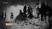 日军侵占香港后,香港人民在内地抗日武装支持下,与日展开斗争