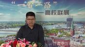 李磊老师 高校联展甘肃中医药大学