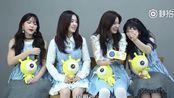 [补][中字]170303 Red Velvet专访:中文昵称大披露 - 秒拍专访