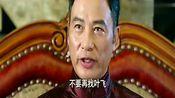 《魔都风云》叶飞平安归来,萧海昇承诺释放姜少峰