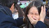 """韩国姑娘哭诉:去中国旅游太坑人了!国人看到账单后并""""不认账"""""""