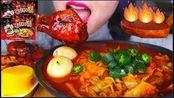 吃汤圆火面炖型+粘蜂蜜大豆鸡+萝卜皮