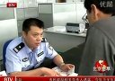 北京首批10年期机动车驾驶证开始发放 100630 北京您早