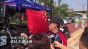 中国自行车八一队副领队刘海波:争取在优美赛道上夺取最好的成绩