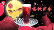 """民间俗称""""红桃K""""学名洛神花,不单可以泡酒还可以做奶茶!颜值爆表"""