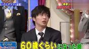 田中圭重现他被吉田钢太郎撩的片段,甜圭真的很爱演啊!