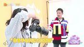 """《妻子的浪漫旅行3》探班vlog:杜江姜山""""求生欲""""下线"""