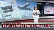 航旅纵横APP被指泄露隐私:中国之声后续功能开发需要优先考虑用户信息的保护