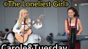 【Carole&Tuesday】《The Loneliest Girl》| 10.2 世界线漫展