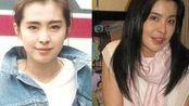 《天呐女人》20140903:萌妹子为何变黄脸婆 治疗甲状腺功能减退