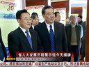 视频: 省政府召开安全生产工作专题会议[黑龙江新闻联播]