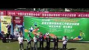首届全国体育新闻工作者足球联赛(黑龙江绥化赛区)精彩视频