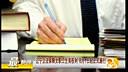 辽宁立法保障女职工生育权利 8月1日起正式施行[第一时间]