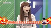 """台湾节目:嘉宾讲述在大陆用手机支付,兴奋、新鲜、像""""小节庆"""""""