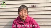 农村70岁老人,在百货上班几十年,一个月退休工资多少钱?够花吗