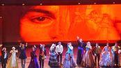2019.10.25 【北京·世纪剧院】法语音乐剧《摇滚红与黑》安可表演 《Les maudits mots d'amour》互动