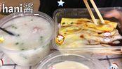 【吃播】早餐吃肠粉和皮蛋瘦肉粥配豆浆 简直不要太美味!