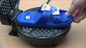 当一只拖鞋遇到电饼铛会怎样?你猜拖鞋会变成什么样?一起见识下