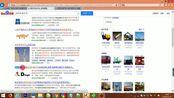 高空作业平台-www.seetian.com