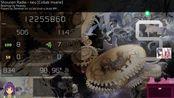 Dereban   Shounen Radio - neu [Collab Insane] +HD,DT 98.96% FC 471pp #1   First