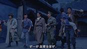 七侠荡匪《忠义群英》翻拍日本电影大师黑泽明经典之作《七武士》