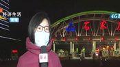 石家庄裕华高速口:返程车辆减少,多名司乘人员被检测出体温虚高
