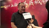 安徽泗县金丝绞瓜2019上海推介会现场采访