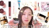 【Anna阿姨 底妆体验#18】4K~Suqqu新版粉霜vsChanel金砖粉霜|BENEFIT新品|VDL定妆粉|手指就可以完成的眼妆HOURGLASS