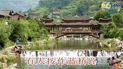 广西贺州市水口镇本地山歌《路叹》—在线播放—优酷网,视频高清在线观看