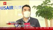 """浙江发出首张""""绿色通道""""工业产品许可证"""