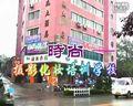 视频: 三门峡时尚化妆摄影培训学校www.szbelle.com