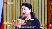 滋补肝肾龟鳖膏 组方原理大揭秘